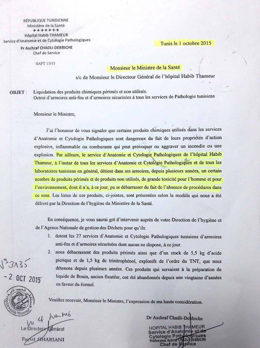 مستشفى الحبيب ثامر يحذر وزارة الصحة من توفره على مواد كيميائية تشكل خطرا على الانسان والمحيط