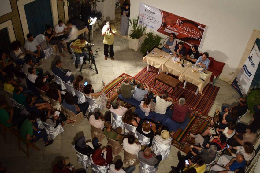 جلسة نقاش: الايقافات والحرب على الفساد