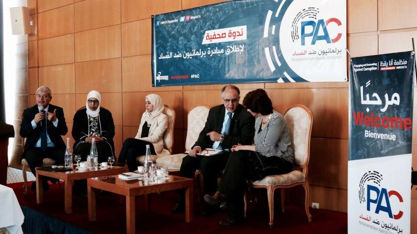 ندوة صحفية لإطلاق مبادرة برلمانيون ضد الفساد