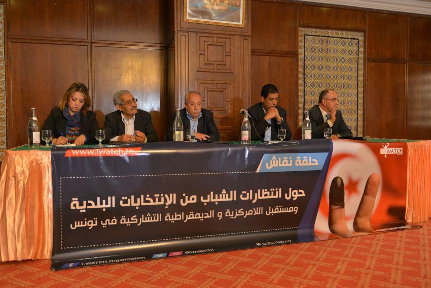 حلقة نقاش بين الشباب والنواب بولاية القيروان