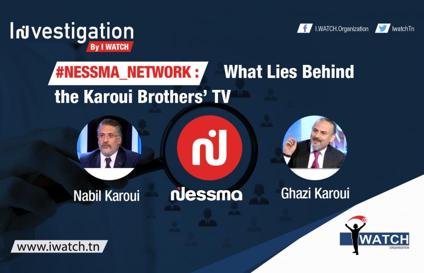I WATCH ORGANISATION - أنا يقظ - Nessma_Network : What Lies