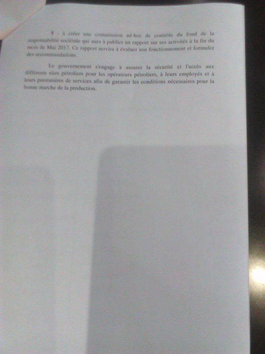 نص الاتفاق - جزء 2