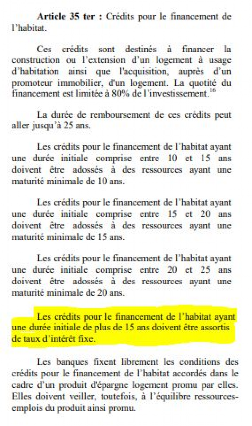 منشور البنك المركزي التونسي عدد 25/ 2007 الصادر في 19 نوفمبر 2007