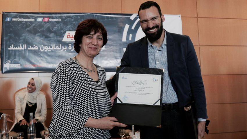 سامية عبو (الكتلة الديمقراطية)