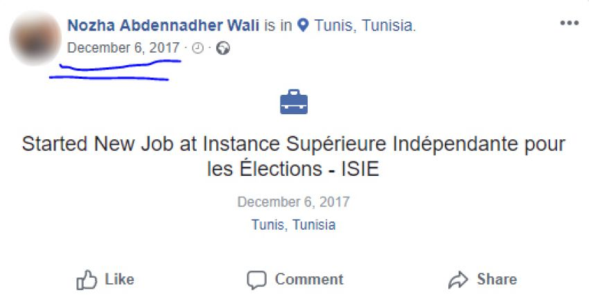 نزهة عبد الناظر والي تعلن عبر حسابها على الفايسبوك توليها منصب بالهيئة منذ 6 ديسمبر 2017